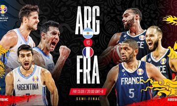 Mundobasket 2019: Live Streaming: Αργεντινή - Γαλλία (15:00)
