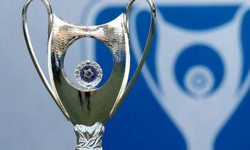 Το πρόγραμμά του κυπέλλου Ελλάδας!