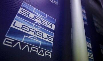 Πρόγραμμα Super League: Πότε παίζει ο Ολυμπιακός με ΠΑΟ, Λαμία και Άρη