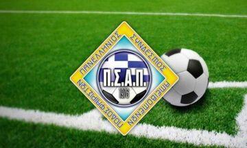 ΠΣΑΠ: «Οι ποδοσφαιριστές στη Football League είναι ανασφάλιστοι»