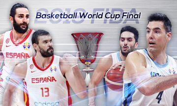 POLL: Αργεντινή - Ισπανία: Ποιος θα κατακτήσει το Mundobasket 2019;