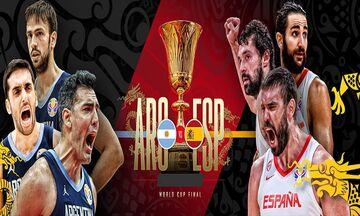Mundobasket 2019: Live Streaming: Ισπανία - Αργεντινή (15:00)