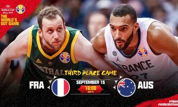 Mundobasket 2019 | LIVE streaming: Γαλλία - Αυστραλία (11:00)