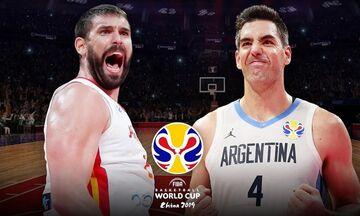Τα προγνωστικά για τον τελικό Αργεντινή - Ισπανία