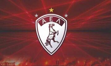 Επιστολή ΑΕΛ σε Περέιρα - Φούσεκ: «Τραγικός ο διαιτητής - δεν έβλεπε τίποτα!»