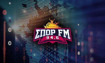 Ένας άλλος Σπορ FM πια, διαφορετικός