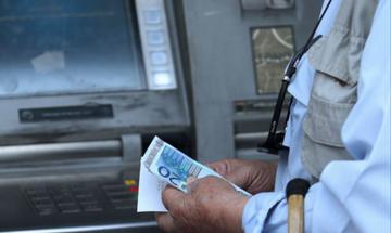 Αυξήσεις συντάξεων έως 204 ευρώ το μήνα