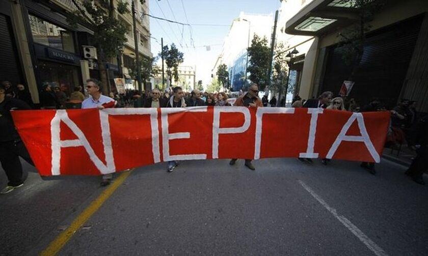 Αττική: Γενική απεργία στις 24 Σεπτεμβρίου