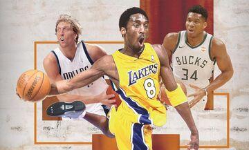 Sports Illustrated: Ο Αντετοκούνμπο με Κόμπι στην τρίτη καλύτερη πεντάδα της δεκαετίας! (pic)