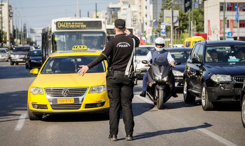 Κυκλοφοριακές ρυθμίσεις την Τρίτη (17/9) στο Κέντρο της Αθήνας
