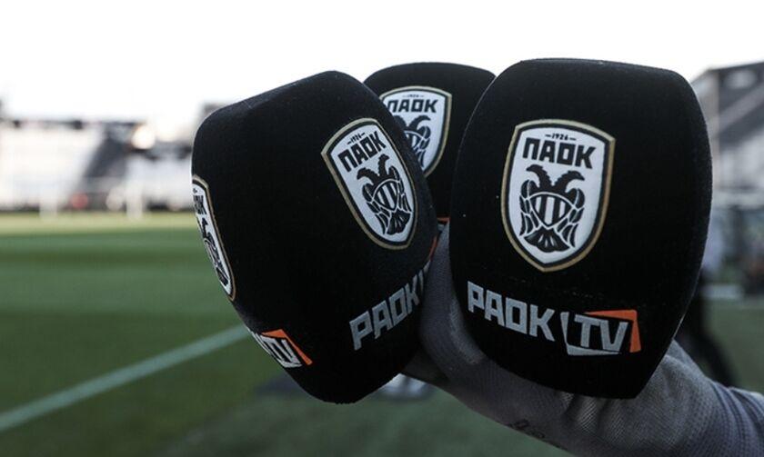 Επίσημο: Στο PAOK TV για όλη την σεζόν ο ΠΑΟΚ!
