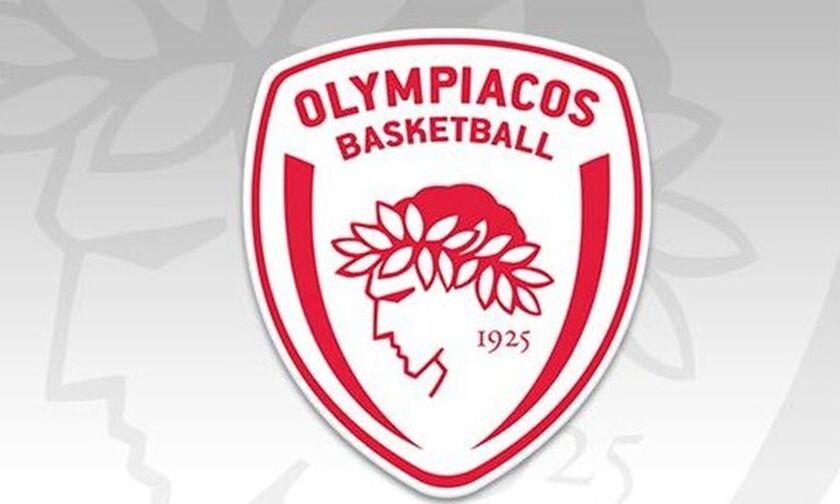 Ολυμπιακός: Ενημέρωση για τα εισιτήρια του φιλικού με τον Ερυθρό Αστέρα