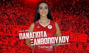Ολυμπιακός : Ανακοίνωσε την Ξανθοπούλου