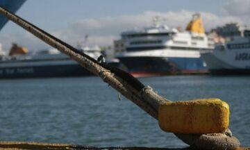 Δεμένα τα πλοία στις 24 Σεπτεμβρίου λόγω 24ωρης απεργίας της ΠΝΟ