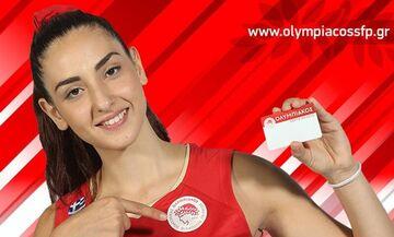 Ολυμπιακός: Η Ξανθοπούλου με την κάρτα μέλους