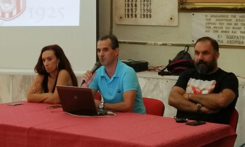 Ολυμπιακός: Πρώτη συνάντηση για την Ακαδημία Κολύμβησης