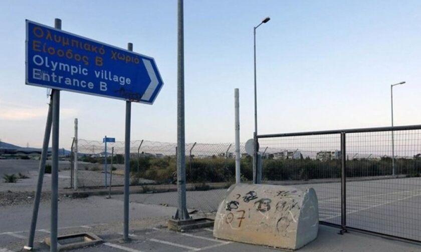 Tο Ολυμπιακό Χωριό της ντροπής - Δείτε το βίντεο από τους Θρακομακεδόνες