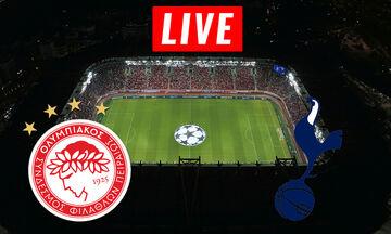 LIVE: Ολυμπιακός - Τότεναμ (19:55)