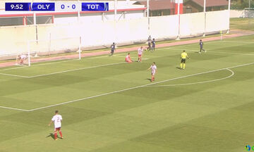 Youth League: Oλυμπιακός - Τότεναμ 1-1: Τα highlights (vid)