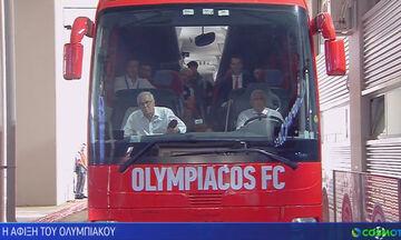 Video: Η άφιξη του Ολυμπιακού στο «Γ. Καραϊσκάκης»