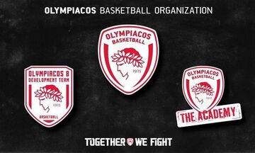 Κύπελλο Ελλάδας: Ο Ερμής Λαγκαδά αντίπαλος του Ολυμπιακού Β'