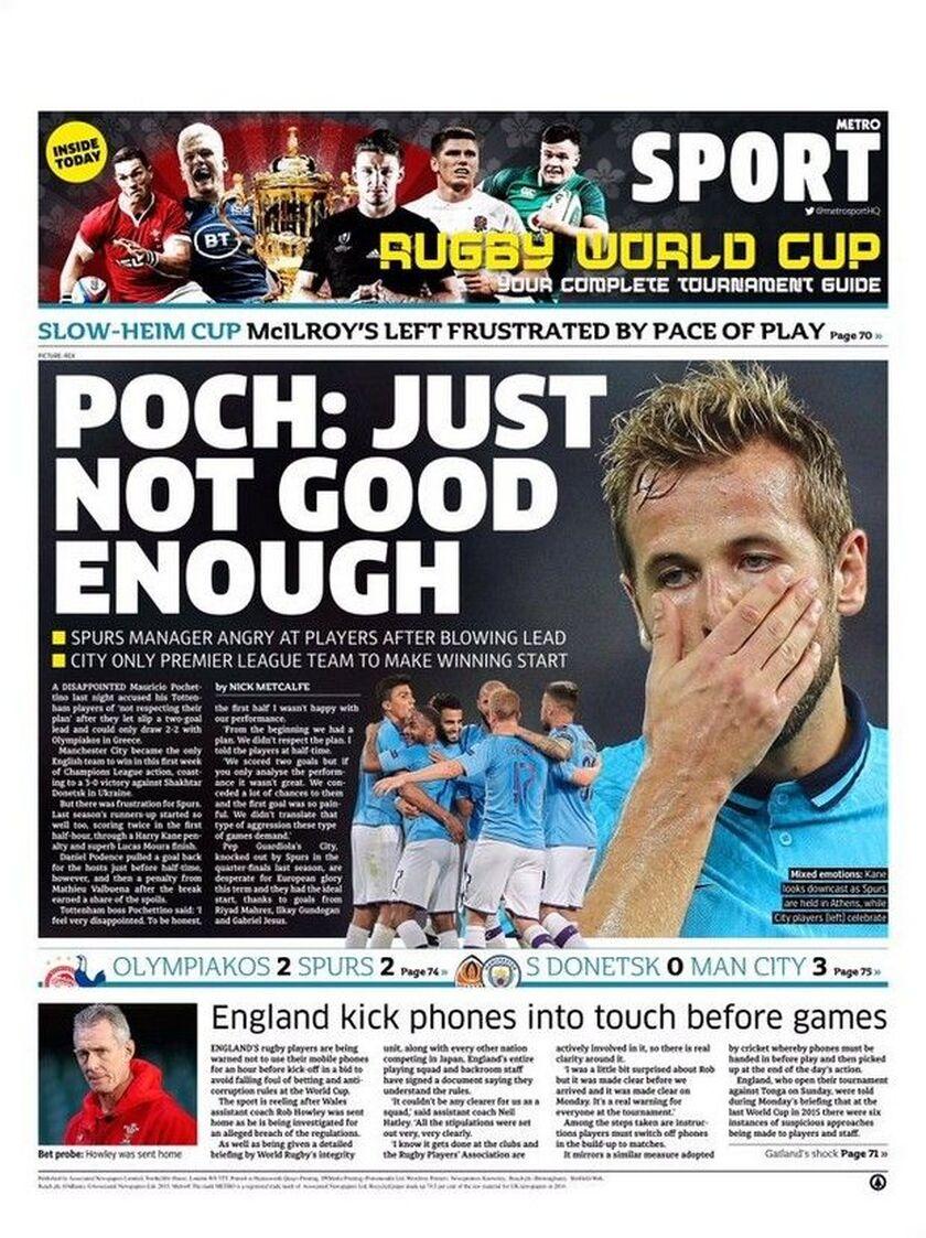 Metro Sport: «Ποκετίνο: Όχι αρκετά καλά»