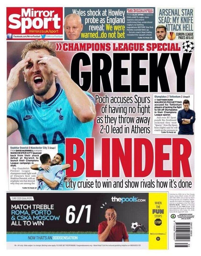 Mirror: «Greeky Blinder»