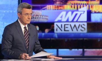 ANT1: Εκτός δελτίου ειδήσεων ο Χατζηνικολάου και... φταίει ο Ολυμπιακός