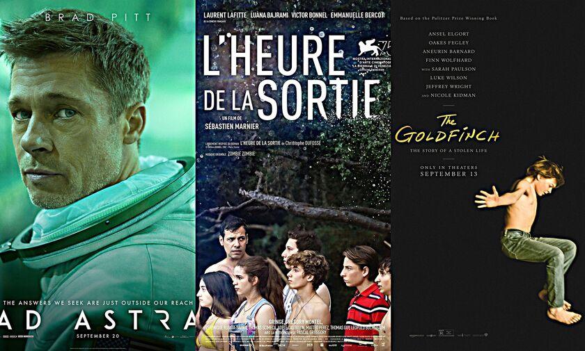 Νέες ταινίες: Ad Astra, Τελευταίο Μάθημα, Η Καρδερίνα (trailers)
