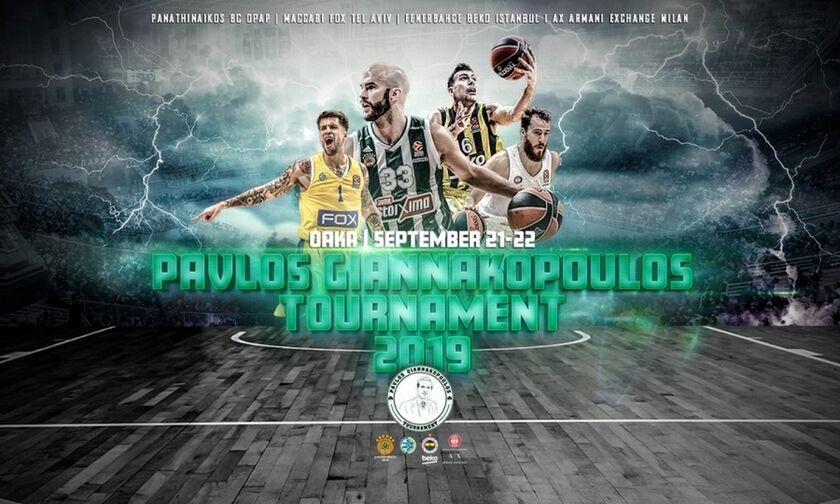 Παναθηναϊκός: Το πρόγραμμα του τουρνουά «Παύλος Γιαννακόπουλος»