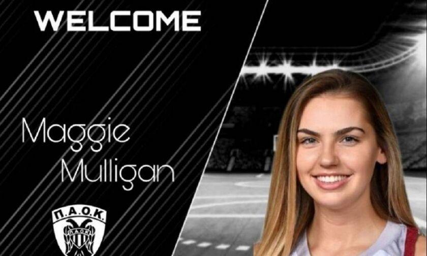 ΠΑΟΚ: Ανακοίνωσε την Μούλιγκαν