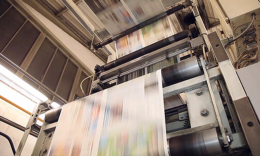 Εφημερίδες: Τα πρωτοσέλιδα σήμερα, 20 Σεπτεμβρίου