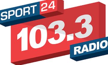 Τέλος και ο Γρηγορόπουλος από τον Sport24 Radio 103,3 - Tέλος και ο Κωνσταντινίδης