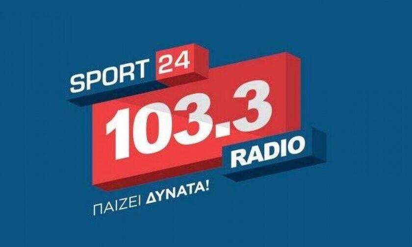 Στο δυναμικό του Sport 24 Radio ο Βασίλης Γερασίμου