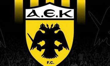 ΑΕΚ: Ανακοίνωσή για το «μπάχαλο» με τη μετακίνηση των οπαδών  στο Αγρίνιο