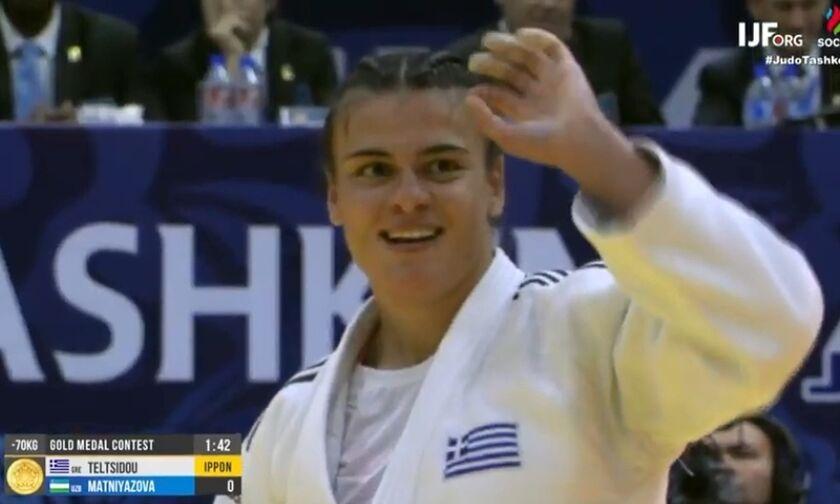 Τζούντο: Χρυσό μετάλλιο η Τελτσίδου στην Τασκένδη!