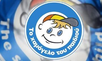 Αρπαγή νήπιου στο Παλαιό Φάληρο - Η ανακοίνωση του Χαμόγελου του Παιδιού (pic+vid)
