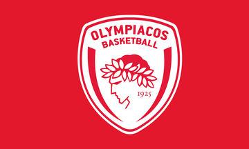 Ολυμπιακός: Οι νέες εμφανίσεις (pic)