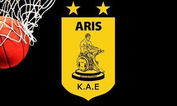 Άρης: Απαλλάχθηκαν απ' όλους τους αποκλεισμούς οι «κίτρινοι»