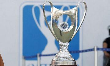 Κύπελλο Ελλάδας:Το πρόγραμμα της 3ης και 4ης φάσης