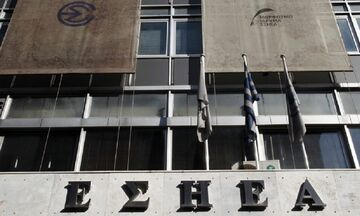 To fosonline.gr συμμετέχει στην πανελλαδική απεργία