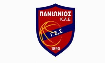 Πανιώνιος: Εξασφάλισε πιστοποιητικό συμμετοχής στη Basket League