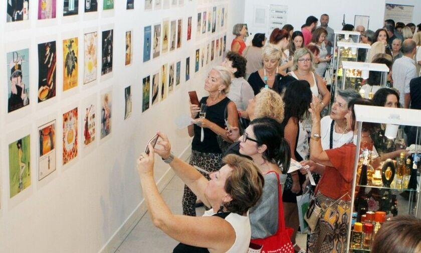 Έκθεση γαλλικής αρωματοποιίας στο Γαλλικό Ινστιτούτο Θεσσαλονίκης