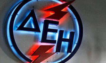 ΔΕΔΔΗΕ-Διακοπή ρεύματος σε Αθήνα, Νέα Χαλκηδόνα, Νέα Ερυθραία