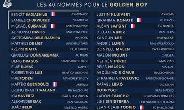 Βραβείο «Golden Boy» 2019: Οι 40 υποψήφιοι ποδοσφαιριστές (pic)