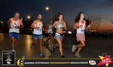 Διεθνής ημιμαραθώνιος Θεσσαλονίκης: Συνεχίζονται με αμείωτο ρυθμό οι εγγραφές