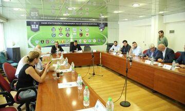 Super League 2: H αντιπρόταση στην ΕΡΤ - «Αλλιώς διακοπή στο πρωτάθλημα»
