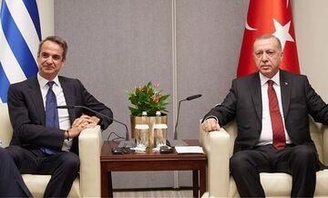 Συνάντηση Μητσοτάκη-Ερντογάν - Ακυρώθηκε με Τραμπ (vid)