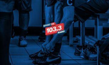 Ανακοινώθηκε τo νέο πρόγραμμα του Sport24 Radio 103,3