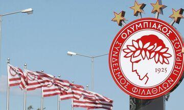 Ολυμπιακός: Ανακοίνωση για τα τελευταία εισιτήρια με τον Ερυθρό Αστέρα